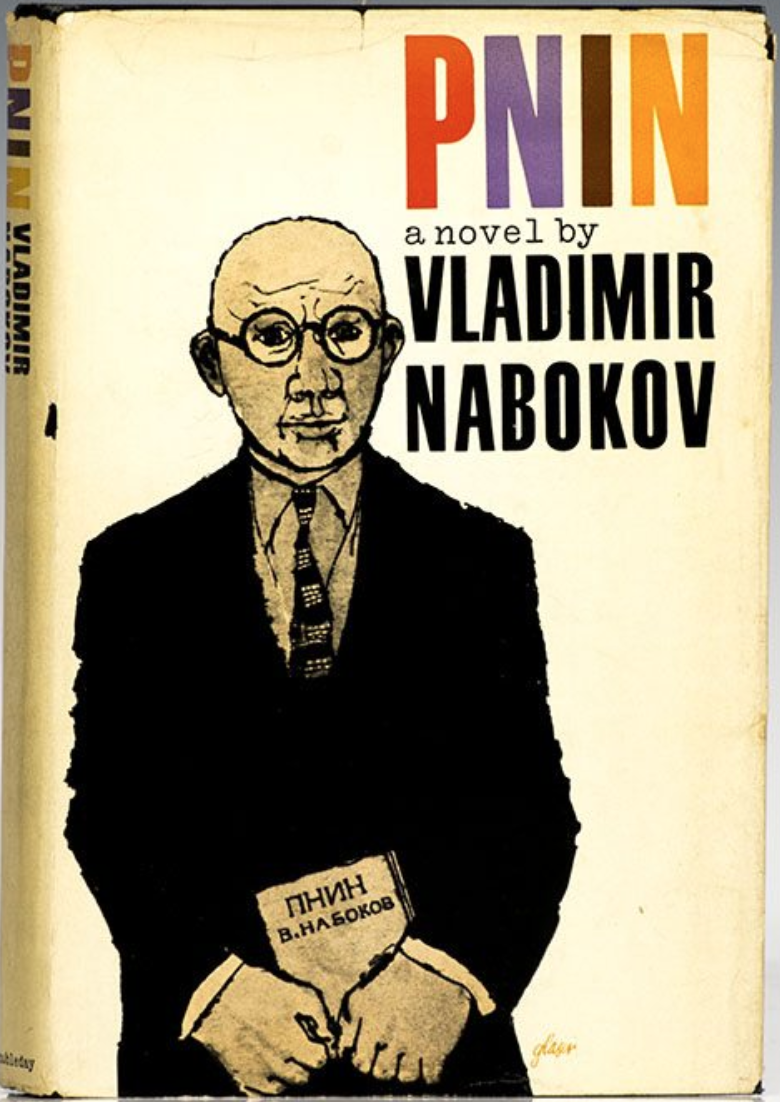 First US edition cover of Pnin by Nabokov
